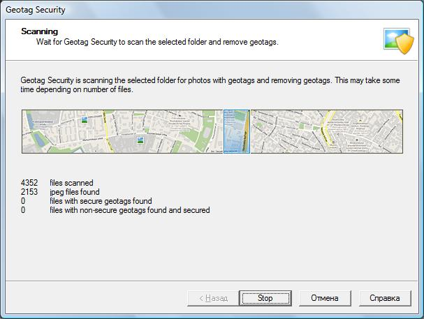 Click to view Geotag Security 1.0.0.1 screenshot